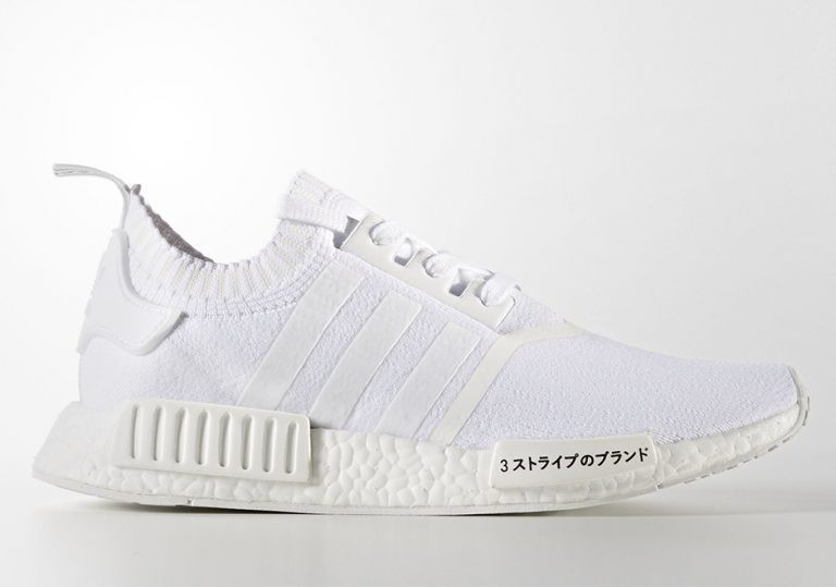 c6f151aae Adidas Originals NMD R1 Primeknit Men s Casual Shoes White BZ0219 ...