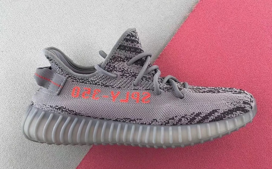 adidas Yeezy Boost 350 V2 Beluga 2.0 Bold Orange AH2203