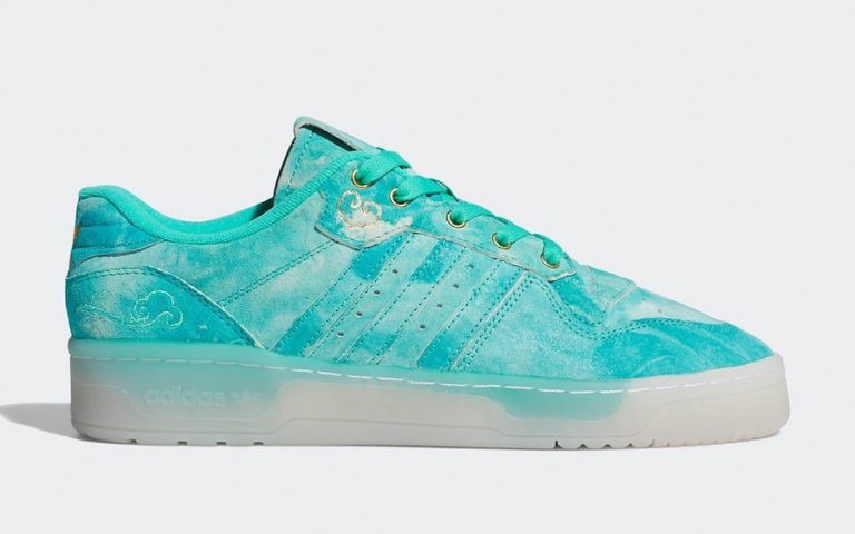 Rivalry Low Hi-Res Green/Cloud White-Gold Foil - FV4523 - Adidas