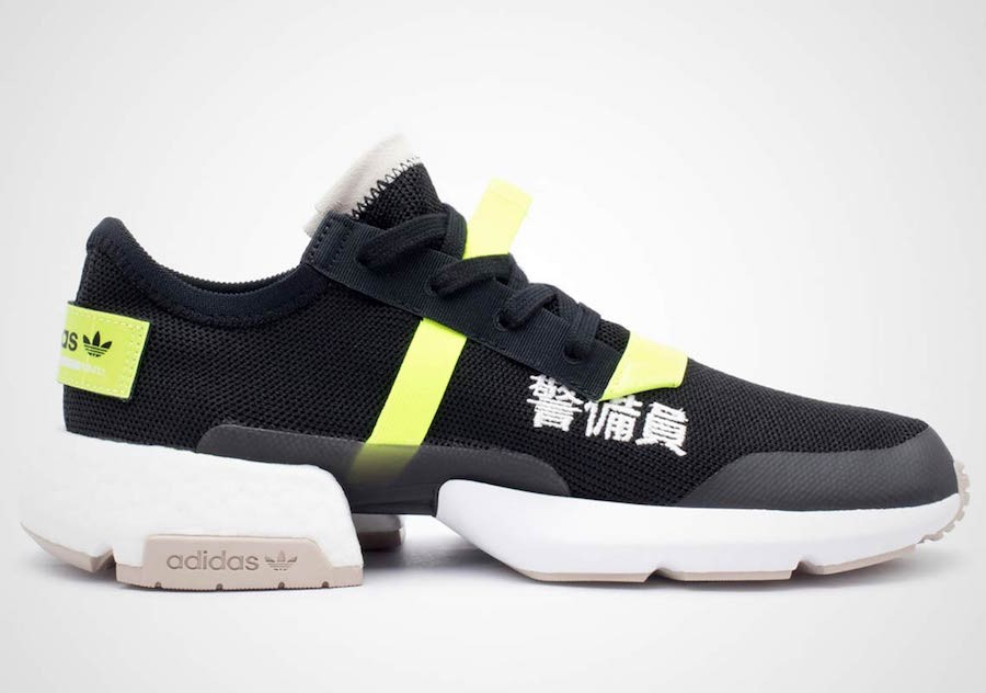 "adidas POD S3.1 ""Traffic Warden"" Core Black/Yellow-Footwear White BD7693"