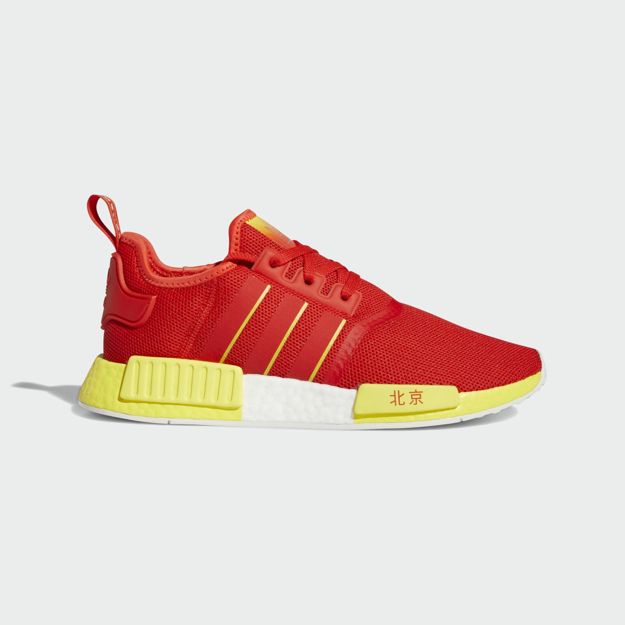 Adidas NMD_R1 Beijing FY1262 Red/Yellow/White