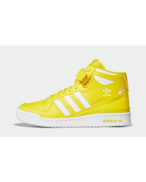 adidas Forum Mid Yellow GY5791 Release Date