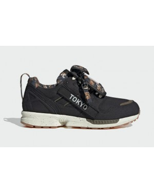 """Adidas ZX 8000 """"Out There"""" Black S42592"""