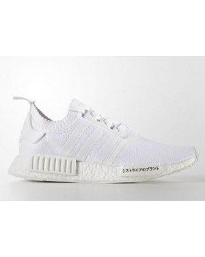 sports shoes 67aad e49c4 Adidas Originals NMD R1 PK Running Trainers BZ0221 ...