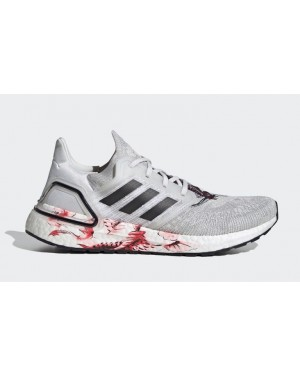 adidas Ultra Boost 2020 Grey FW4314